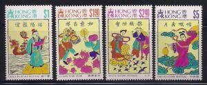 Hong Kong  1994  Sc #699-702  MNH  (10119)
