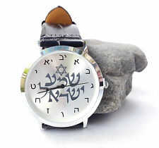 women/men Shema Israel &David Star Watch Judaica Jewish wristwatch Heb alphabet