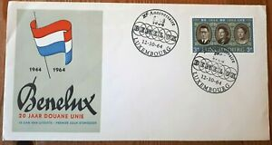 1964 Luxembourg Stamp FDC - 20th Anniversary Of Benelux  - 12/10/64