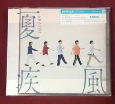 Arashi Natsu Hayate 2018 Japan Ltd CD+DVD w/bonus trk 「After the rain 」