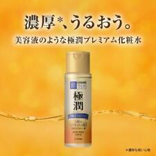 Hada Labo Premium Intense Hydrating Face Serum Moisturizing Skin Lotion 30ml