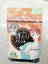 Daiso Japan Sweat Cloth Pat Silver Ion Apllied 8 Pcs - Skin-Color