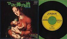 "NEIL REID-Mother Of Mine Japan 7""single"
