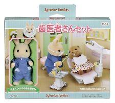 Epoch Japan Calico Critters shop dentist set H-14 Sylvanian Families