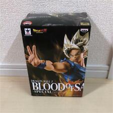 DRAGON BALL BLOOD OF SAIYANS SPECIAL SUPER SAIYAN GOKOU FIGURE Prize Anime