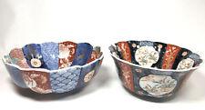 More details for antique japanese imari bowls hand painted signed base japan 1 fuki choshun mark