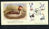 """1989. BRADBURY.FDC. with  """" R.S.B.P.""""  WITH  SPECIAL HANDSTAMP"""