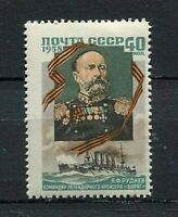 28144) . Russia 1958 MNH New Rudnev, Naval Commander