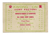 1940s HONG KONG IVORY FACTORY Trade CARD Advertising QUEENS ROAD Vtg Business Ad