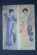 Chinese Advertising Poster for White Horse Magnums and Foot Ball Brand Cigarette