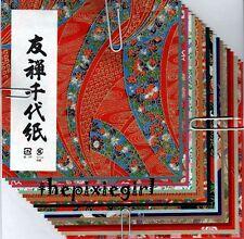 JAPANESE ORIGAMI YUZEN Washi Chiyogami Paper Beautiful Designs 20 Sheets