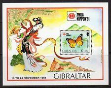 GIBRALTAR 1991 PHILA NIPPON MINIATURE SHEET - MOUNTED MINT SG MS668