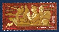 Russia 2017,WW-2 Way to Victory,PQs Northern Sea Convoys,Scott # 7820,XF MNH**