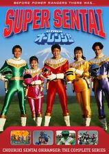 Power Rangers: Chouriki Sentai Ohranger: The Complete Series [New DVD] Boxed S
