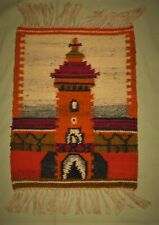 "Vintage/Collectible Southwest Style Rug Wall Hanging 21"" x 15 1/2"" Ca 1950s"