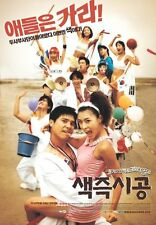"KOREAN MOVIE DRAMA""Sex Is Zero""ORIGINAL DVD ENG  REGION 3"