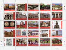 Kenya 2015 MNH Independence 50th Anniv 25v M/S III Architecture Olympics Stamps