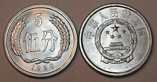 1990 China 5 Fen Coin Unc from Roll BU Nice KM# 3