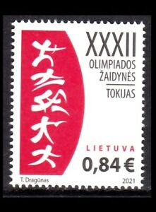 LITHUANIA 2021 TOKYO OLYMPICS JEUX OLYMPIQUES OLYMPISCHE SPIELE [#2107]