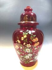 "Vintage Hand Painted Enameled Ruby Glass Covered Urn 15 1/2""H"