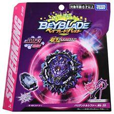B169 Beyblade Burst Variant Lucifer with Superking Beylauncher Takara Tomy
