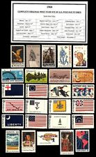 1968 COMPLETE YEAR SET OF MINT -MNH- VINTAGE U.S. POSTAGE STAMPS