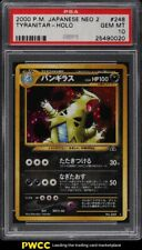 2000 Pokemon Japanese Neo 2 Holo Tyranitar #248 PSA 10 GEM MINT