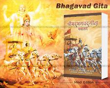 Bhagavad Gita - Hindi Book - By A. C. Bhaktivedanta swami Prabhupada ISKCON