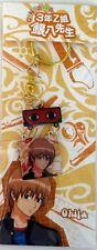 Gintama Okita Metal Key Chain Anime Licensed NEW