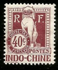 1908 FRANCE INDOCHINA POSTAGE DUE 40 CENT ANKOR WAT DRAGON MINT STAMP SCOTT J12