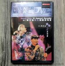 DANNY CHAN '91 Concert Purple Live & Karaoke 1991 *Hong Kong DVD *NEW 陳百強紫色個體演唱會