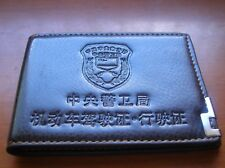 2017's China Pla Central Guard Bureau Badge Driver's License Id Holder