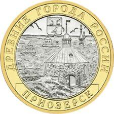 Russia / Russland - 10 rubles Prioziorsk, Leningrad Region (XIIth century)