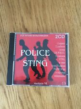 The Police Sting Anthology 19 Albums 1978 1996 Russia WORKS ONLY ON Windows 95 !