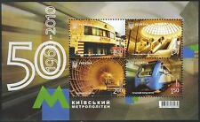 2010. Ukraine. Subway. The 50th anniv. Kyiv metro. MNH. s/sheet
