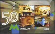 2010. Ukraine. Subway. The 50th anniv. Kyiv metro. MNH. s/sheet