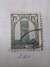 MAROC 1943-44, timbre 221, TOUR HASSAN RABAT, oblitéré, VF USED STAMP, MOROCCO