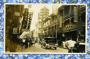 1910s FOOCHOW ROAD SHANGHAI CHINA REAL PHOTO POSTCARD