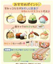 Re-Ment Sumikko Gurashi Mascot Sushi Charm Miniature (0763)