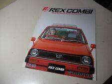 SUBARU FF REX COMBI 3Door Hatchback Japanese Brochure 1982/01 J-KM1 EK23
