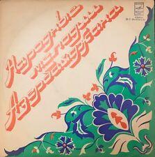 AZERBAIJAN NATIONAL MELODIES - PLATE RECORDS