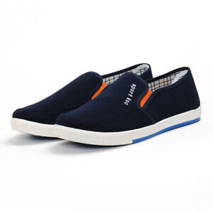 New Fashion Home Casual Mens Flat Non-Slip Shoes Suitable for Driving and Hiking
