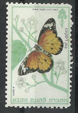 Judaica Israel Old Label Stamp Bank Discount Nature Society Plain Tiger Butterfl