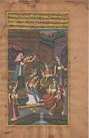 Indian Art Mughal Miniature Hand Painting Moghul Empire Erotic Harem Wall Decor