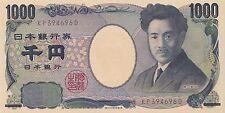 Japan banknote 1000 yen (2011)  B365  B365b P-104   brown serials  UNC