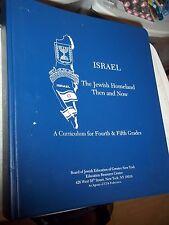 Israel Jewish Homeland Then & Now 4th 5th Grade Board Of Jewish Ed Bje Ny 1997