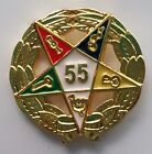 55 YEAR SERVICE AWARD ORDER OF EASTERN STAR  lapel pin gold