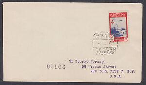 Spanish Morocco Sc B23 FDC. 1948 5p + 1p Semi-Postal, Top Value To Set, VF