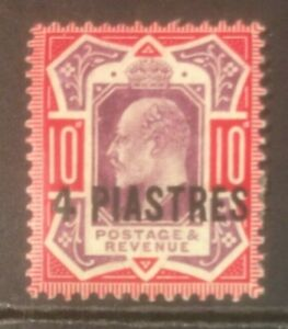 BRITISH LEVANT 1902-1905 SURCH SG10b MH
