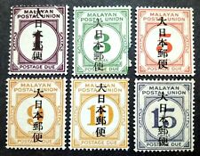 Malayan Postal Union 1943 Postage Due Ovpt Japanese Occupation Short4&12c- 6vMLH